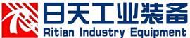 沈阳市日天工业装备工程有限公司