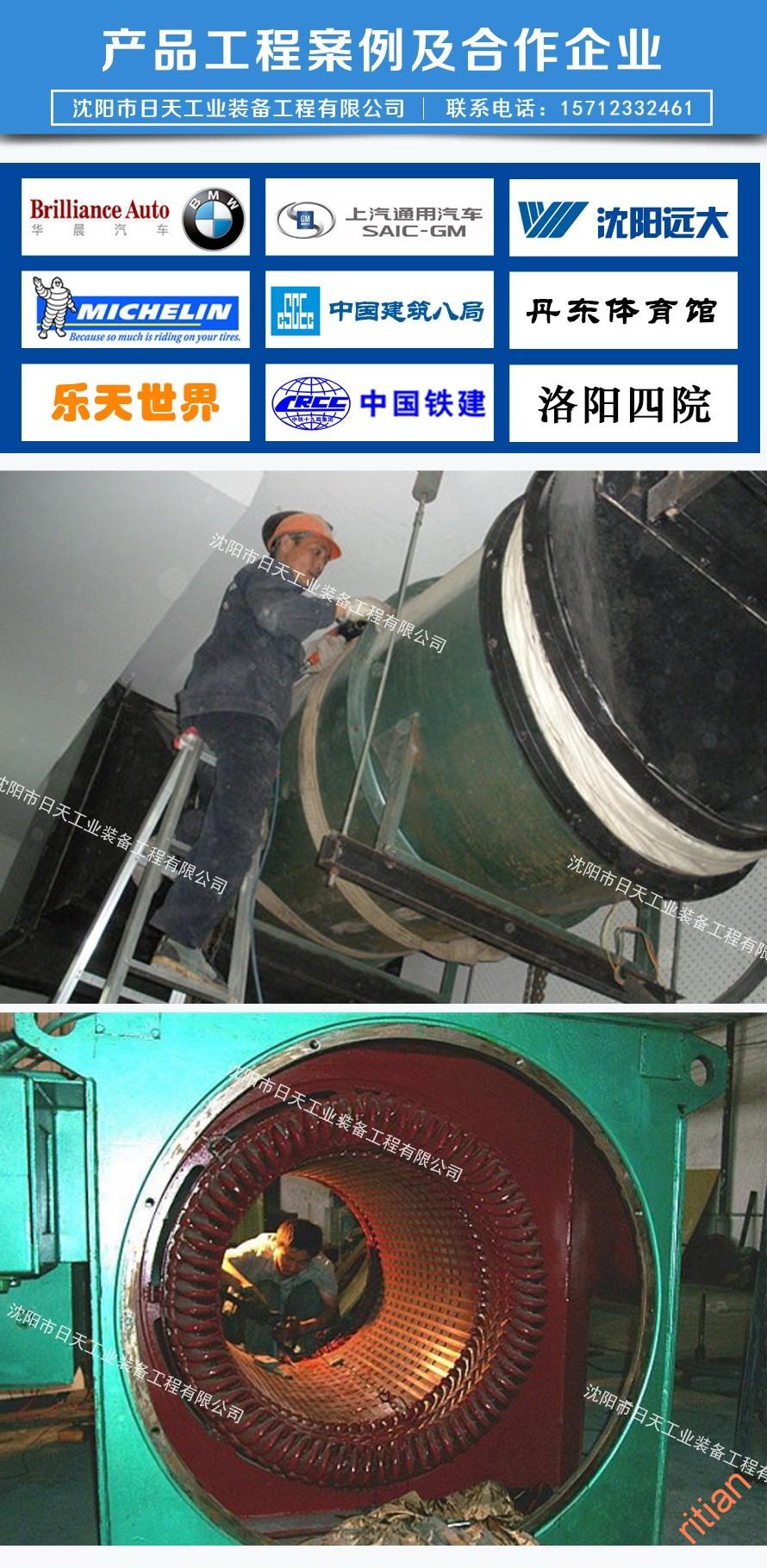 风机维修-05.jpg